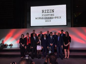 20151009-rizin-fighting-world-grand-prix-2015-02.jpg